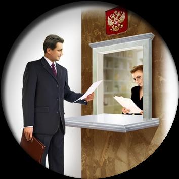 Для и юридических регистрации ип программу лиц
